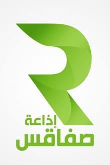 Radio_Sfax