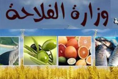 ministeredagriculture_0