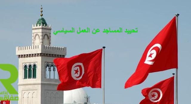 mosquees-tunisie01