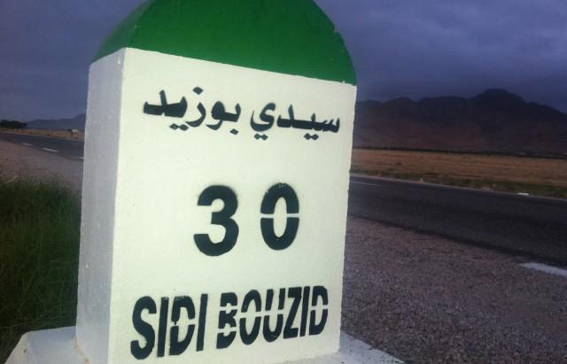 sidi bouzide