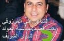 علي مرزوق يكتب قصيد