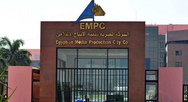 الشركة المصرية للاعلام