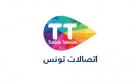 اتصالات-تونس-تكشف-عن-هويتها-الجديدة