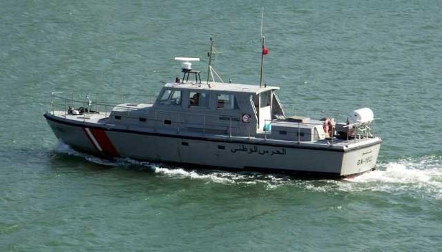 الحرس-البحري