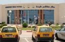 مطار صفاقس