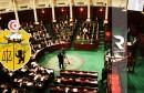 289146-البرلمان-التونسى-داخلية-copy