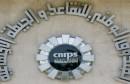 cnrps-tunisie