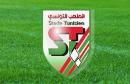 stade-tunisien-640x405