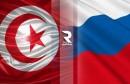 تونس-روسيا