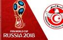 World-Cup-2018-logo-600x390
