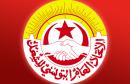 ugtt-logo-640x405