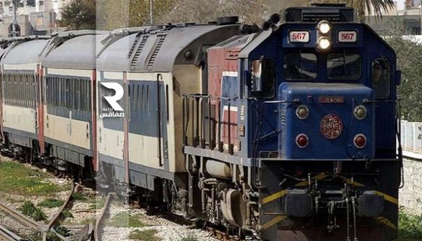 سواق-القطارات