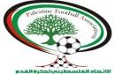اتحاد-كرة-القدم-الفلسطيني