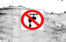 إنقطاع الماء
