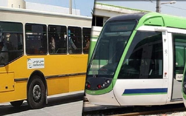 شركة-نقل-تونس