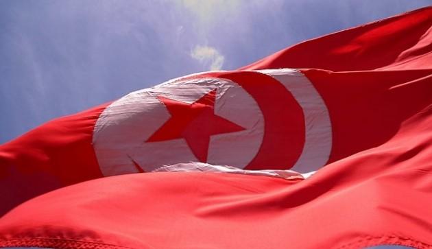 علم-تونس-630x363