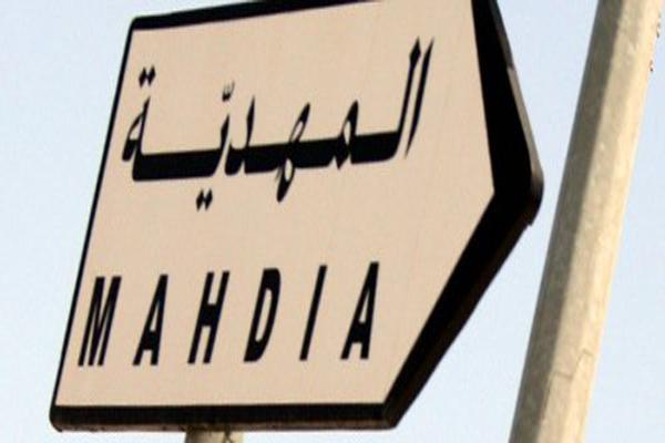 mahdia090813