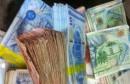 نقود تونس مال أموال