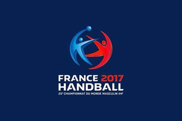 مونديال فرنسا 2017