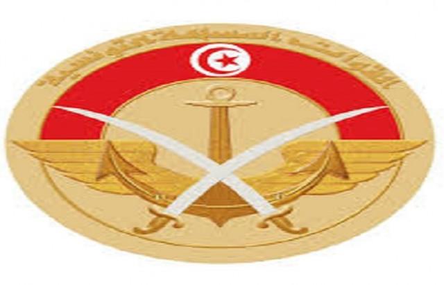وزارة الدفاع الوطني التونسي