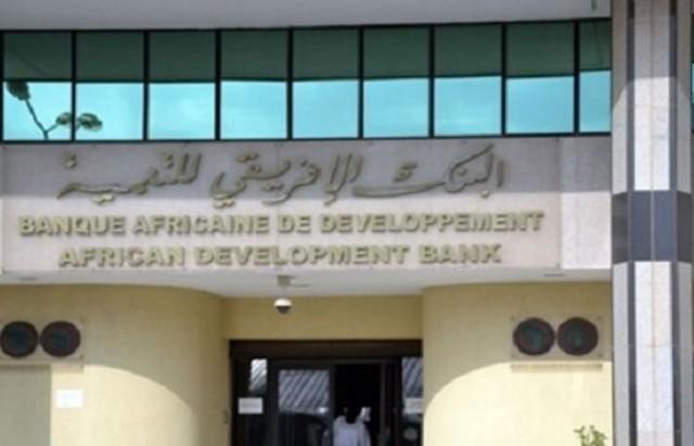 البنك-الإفريقي-للتنمية