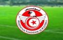 الجامعة التونسية لكرة لاقدم