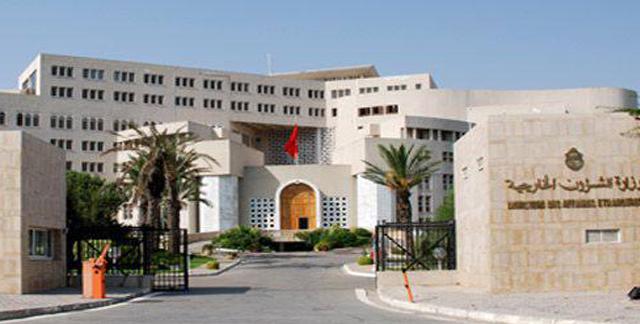 وزارة الشؤون الخارجية تونس