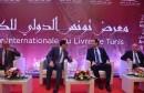 تكريم الأستاذ حمادي صمود والكاتبة نافلة ذهب