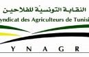 synagri-tunisie-sfax