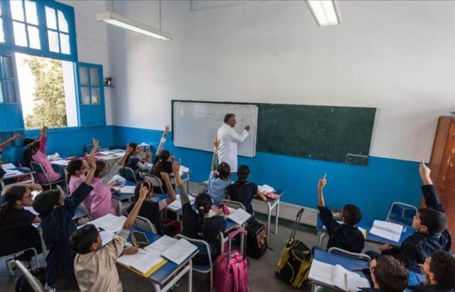 مدرسة تعليم