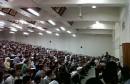 كلية_الحقوق جامعة__