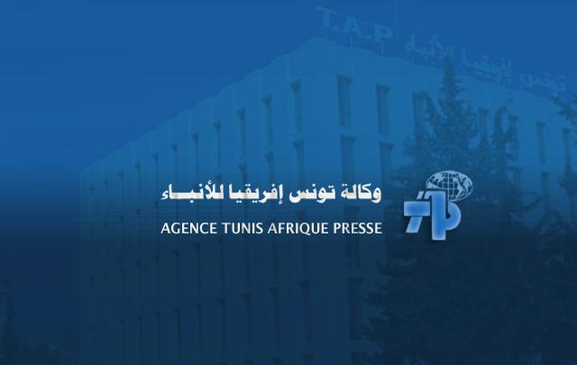 وكالة تونس افريقيا للانباء