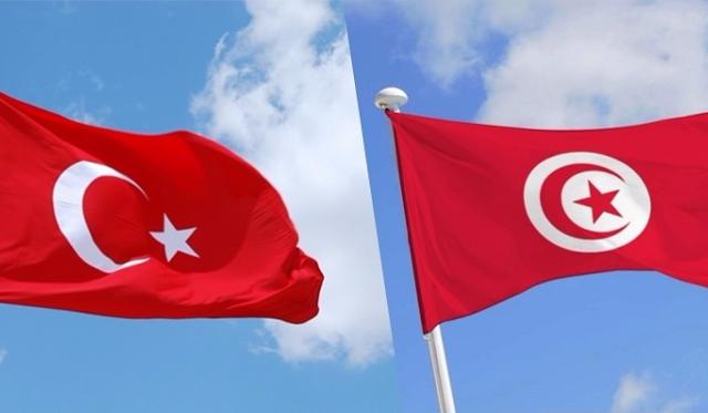 تونس تركيا