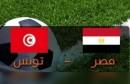 تونس-مصر-415x260