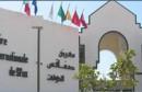 معرض صفاقس الدولي-