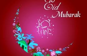 11-بطاقات-تهنئة-عيد-الفطر-2016-كروت-تهاني-عيد-سعيد-2016