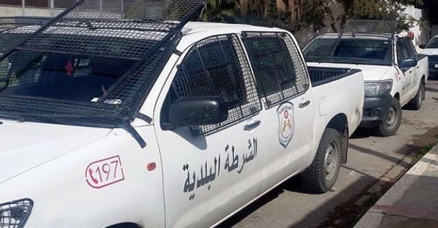 الشرطة البلدية