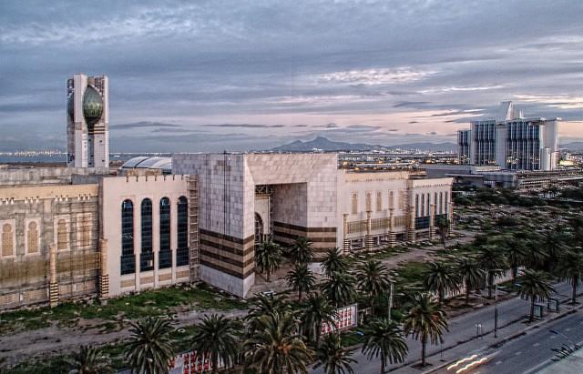 المدينة الثقافية تونس