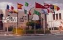 معرض صفاقس الدولي