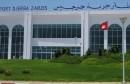 مطار-جربة-جرجيس