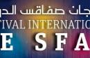 مهرجان صفاقس الدولي
