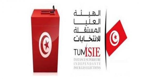 isie2-620x330الهيئة العليا المستقلة للإنتخابات