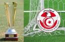 Coupe-de-Tunisie