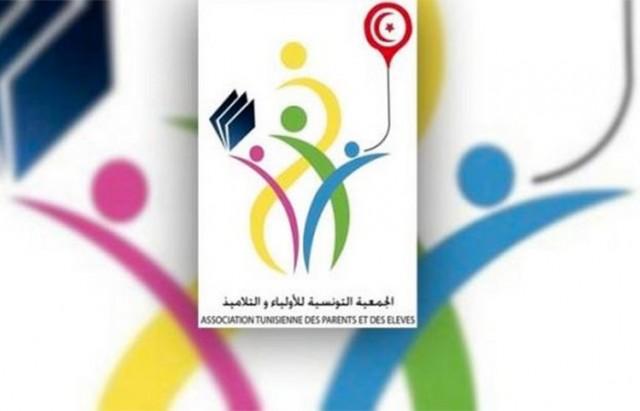 الجمعية التونسية للأولياء