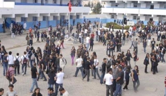 معهد ثانوي