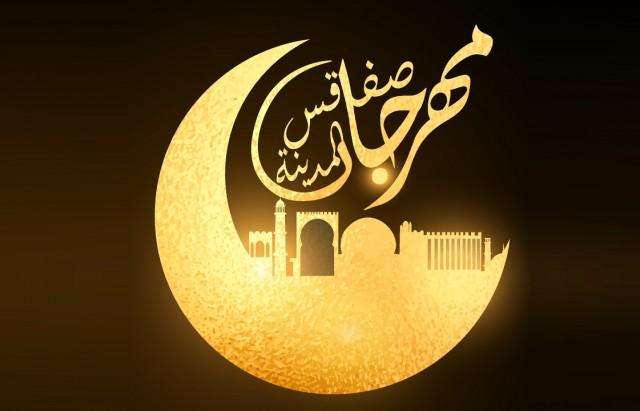 logo-festival-medina-sfax (1)