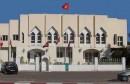 بلدية الشيحية