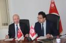 تركيا تونس
