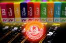 الاذاعة-التونسية-1-640x411