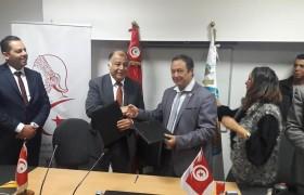 اتفاقية جامعة ومعهد